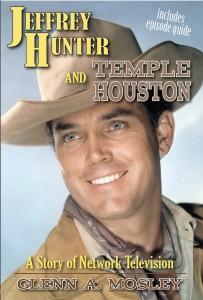 Temple Houston